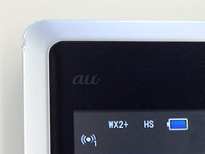 WiMAX 2+が最優先