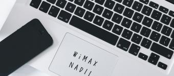 ワイマックスのモバイルWiFi(ワイファイ)ルーター