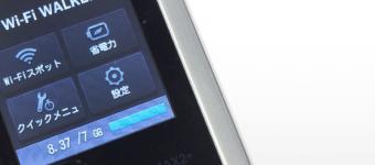 WiMAX(ワイマックス)のモバイルWiFi(ワイファイ)を解約した理由について