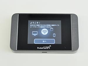 Wi-Fi接続まで05