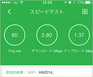 speed01