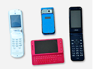 昔使っていた携帯