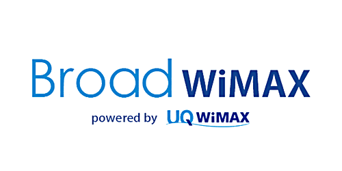 実質無制限のポケットWi-Fi最安プロバイダBroadWiMAX