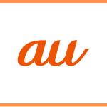au(エーユー)のロゴ