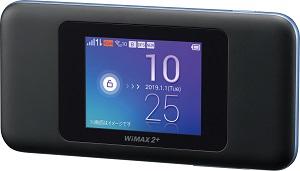 WiMAX(ワイマックス)の最新モバイルWi-Fi(ワイファイ)ルーターW06
