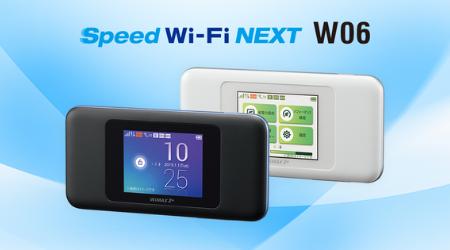 wimax,pocketwifi,モバイルwifi,機種,w06,ルーター,バッテリー