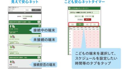 wimax,home02,最新機種,ホームルーター,アプリ,おすすめ